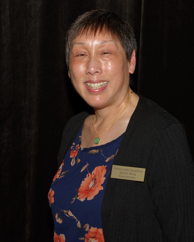 Marien Wong